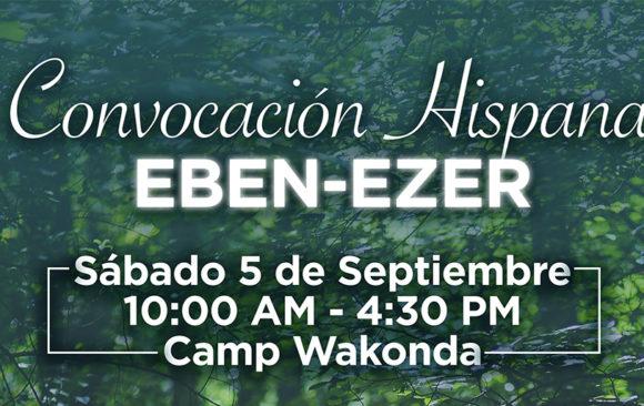 Convocación Hispana Cancelada/Hispanic Convocation Cancelled