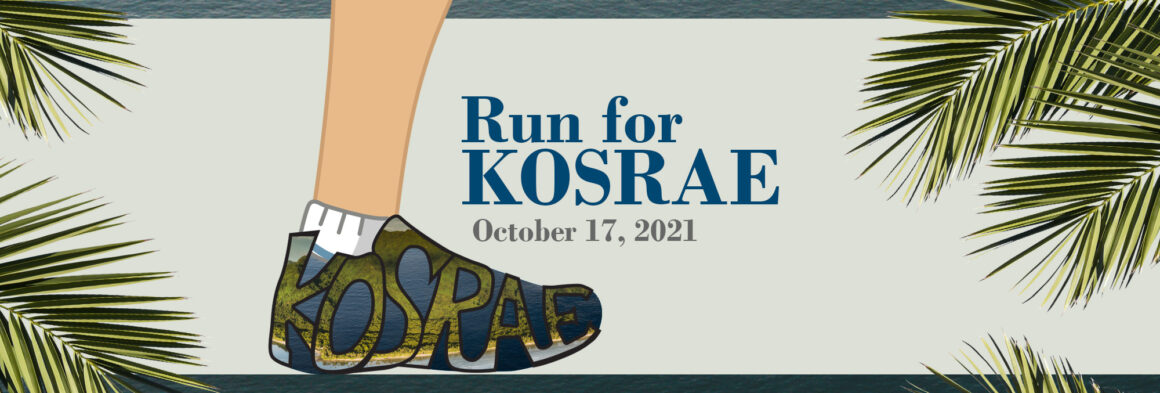 Join Wisconsin Academy's Run for Kosrae October 17
